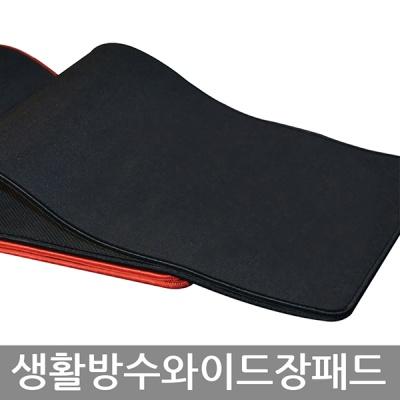 나비 와이드 장패드 NV34-WP300