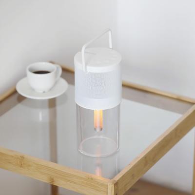 [야외활동추천] H2 LED 랜턴 블루투스 스피커