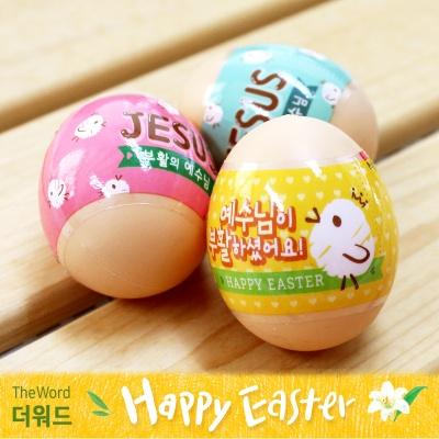 부활절 달걀 수축필름 (24매)_부활의예수님