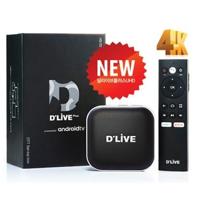 딜라이브 플러스 UHD OTT H5 셋톱박스
