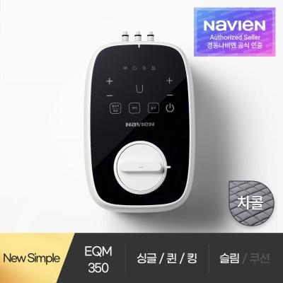 경동나비엔 뉴 심플 슬림형 온수매트 EQM350