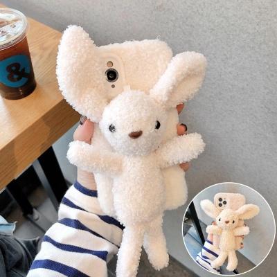아이폰SE2 XR XS MAX 8 7 토끼 인형 뽀글이 털 케이스