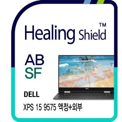 델 XPS 15 9575 안티블루 액정+외부3종 보호필름 세트