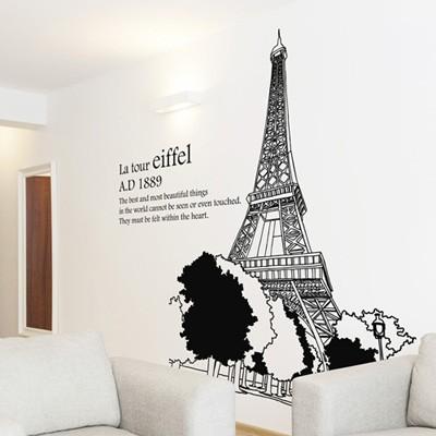 idc133-에펠탑(초대형)
