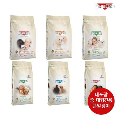 보나시보 퍼피 3종 _대포장(15kg) 중대형견사료
