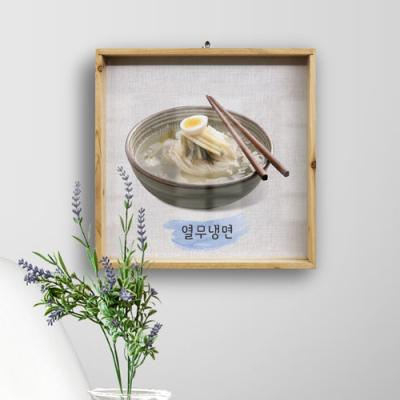 tc622-우드프레임액자_시원한냉면