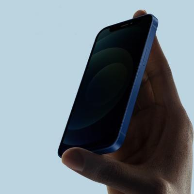 아이폰 12 PRO 사생활보호 프라이버시 액정 보호 필름