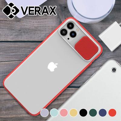 P517 아이폰XR 심플 컬러라인 카메라 하드 케이스