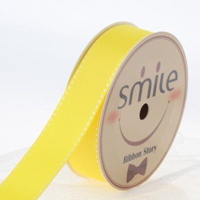 스티치리본 5mm (9미터 컷팅롤) 노랑 백선