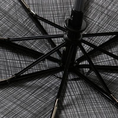 파라체이스 베이직 전자동 3단 우산 3099