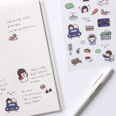 소녀의 좋은 날_투명스티커