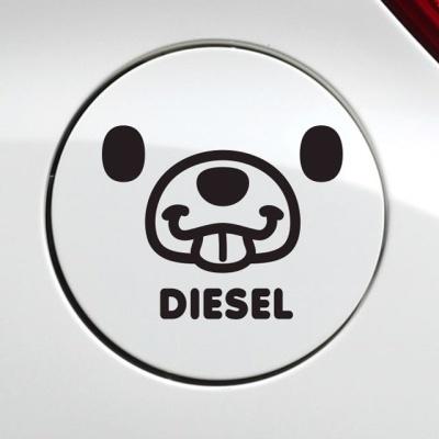 메롱곰 디젤 자동차 주유구스티커-블랙