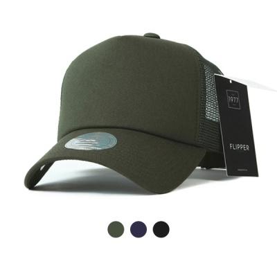 [디꾸보]빅사이즈 무지 스폰지 메쉬볼캡 모자 ALL118R