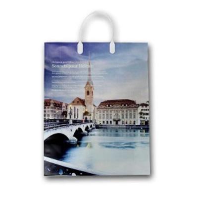쇼핑 백 풍경 디자인 선물 포장 가방 봉투 쇼핑백