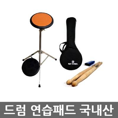 [베스톤] 드럼연습 세트