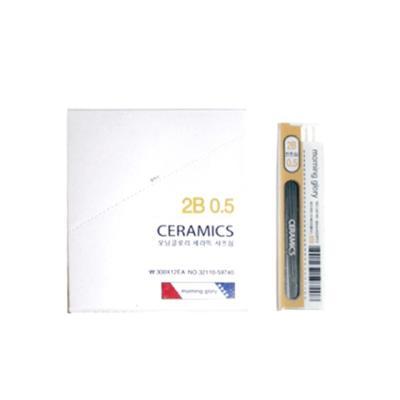 300 세라믹샤프심 0.5(2B) X 12ea