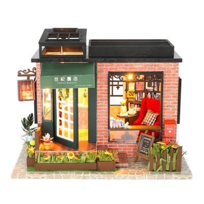 [adico]DIY 미니어처 하우스 - 센츄리 서점