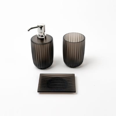 독일 켈라 라미나 욕실용기 3종세트 블랙