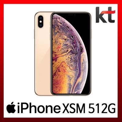 [KT공시지원/기기변경] 아이폰XSM 512G [제휴혜택]