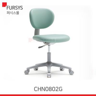 (CHN0802G) 퍼시스 의자/가보트 의자/학생용의자