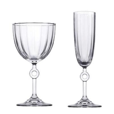 미니멀 커플 레트로 와인잔 샴페인잔 2개1세트