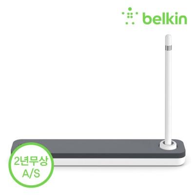 벨킨 애플 펜슬 케이스 + 스탠드 F8J206bt