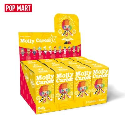 [팝마트코리아 정품 공식판매처] (몰리-직업 2 시리즈)_박스
