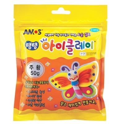 [아모스] 아이클레이50g 주황색 [개/1] 91953