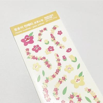 꽃송이 컨페티 - 분홍노랑