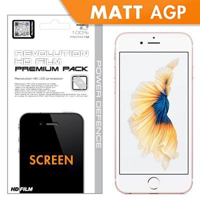 [프로텍트엠/PROTECTM] 레볼루션HD 최고급 지문방지 액정보호필름 아이폰6S플러스/6플러스 iPhone6S Plus/6S Plus 5.5인치
