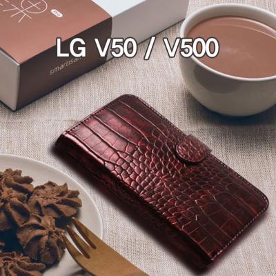 (STUFFIN)스터핀/미르더블다이어리/LG V50/V500