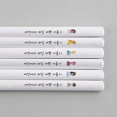 [주문제작]네임연필2B 6자루화이트 프린세스