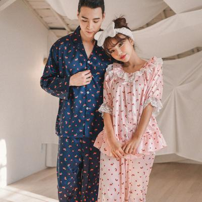 [쿠비카]체리 레글런 샤무즈 투피스 커플잠옷 WM154