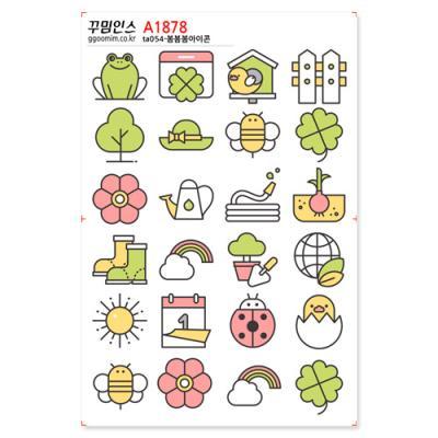 A1878-꾸밈인스스티커_봄봄봄아이콘