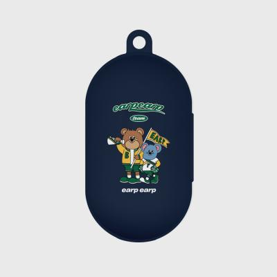 Cheer leader brody and pinn-navy(buds jelly case)