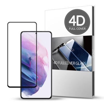 스킨즈 갤럭시S21플러스 4D 풀커버 고급 강화유리 1매