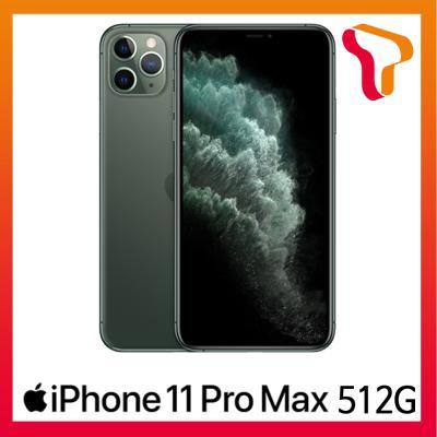 [SKT공시지원/번호이동] 아이폰11PM 512G [제휴혜택]