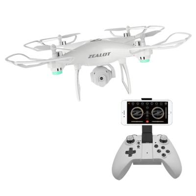 ZEALOT-X PRO 질럿X 프로 FPV 카메라 CDZLT000-3