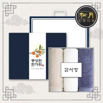 송월 추석선물세트  40수 160g 세면타월 3매세트