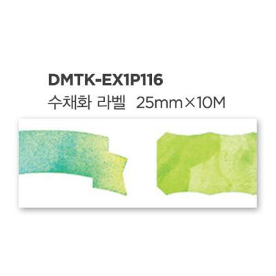 디자인마스킹테이프K-EX1P116(수채화라벨)(개) 332805
