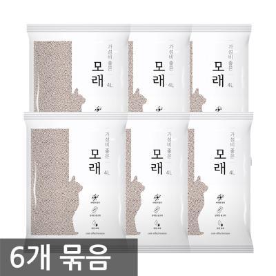 가성비 좋은 모래 4L  무향 X6