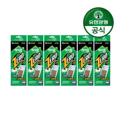 [유한양행]해피홈 개미제로 과립형(10입) 6개