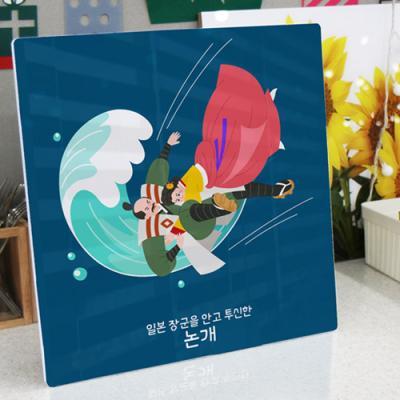 te410-폼아크릴액자38CmX38Cm_한국여성위인01