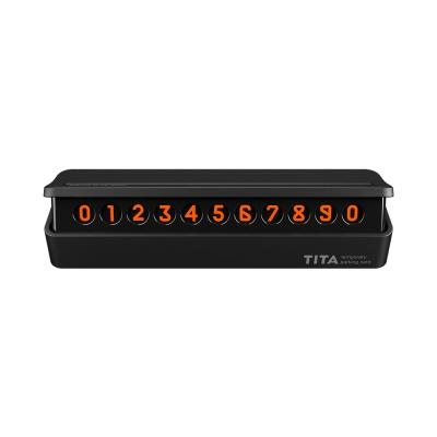 비케이스 티타 개인정보보호 주차번호판