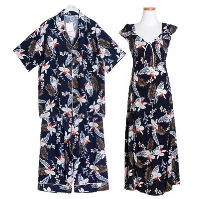 [쿠비카]레이온 민소매 롱 원피스 커플잠옷 WM221