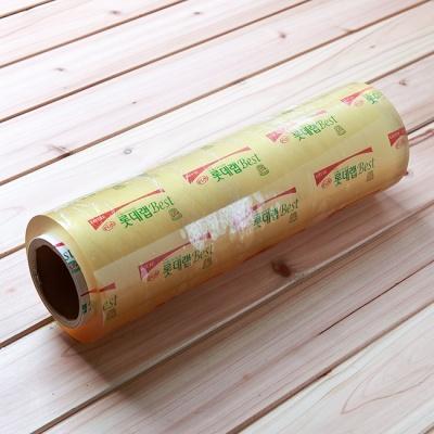 롯데랩 Best(업소용) (40cm×500M)