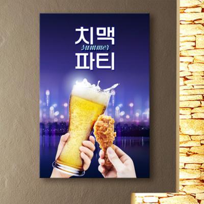 cv515-치맥파티_중형노프레임