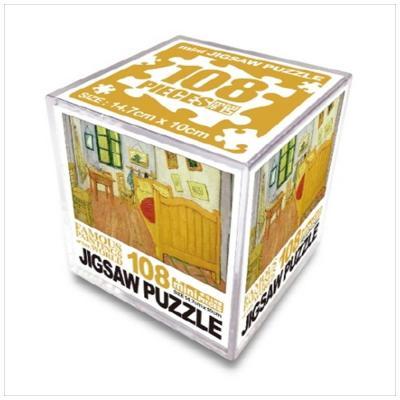 명화 직소퍼즐 미니 Cube 108pcs: 아를의 침실