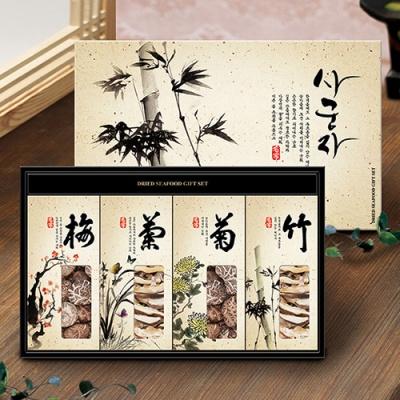[특선지함] 사군자 표고버섯 선물세트