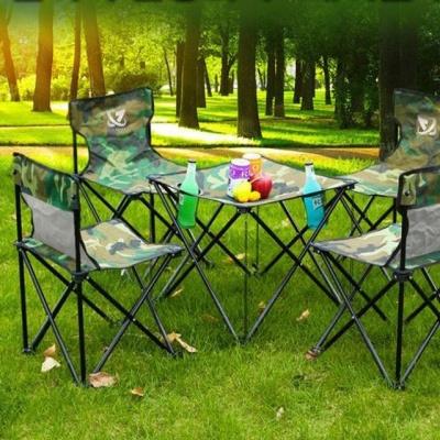 캠핑용품 야외용 의자 테이블 세트 4인